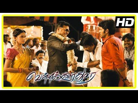 Vellakkara Durai Movie Scenes | John Vijay gets engaged to Sri Divya | Sri Divya elopes | Soori
