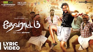 Devarattam | Madura Palapalakkuthu Song Lyric Video