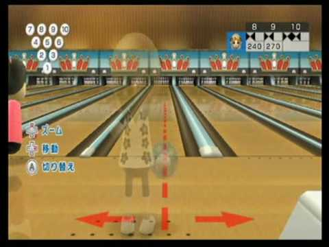 Wii ボーリング