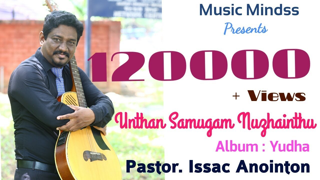 new-tamil-christian-worship-song-unthan-samugam-issac-anointon-yudha-acd-issac-anointon