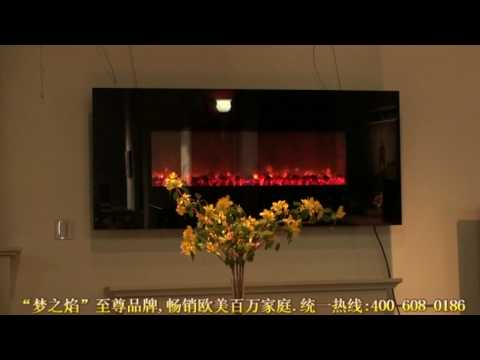 Wall Hanging Fireplace dreamflame wall hanging fireplace - youtube