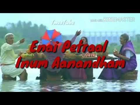 Indian - Pachai kiligal lyrical | WhatsApp Status Tamil | kamal hassan | Awesome Lyrics