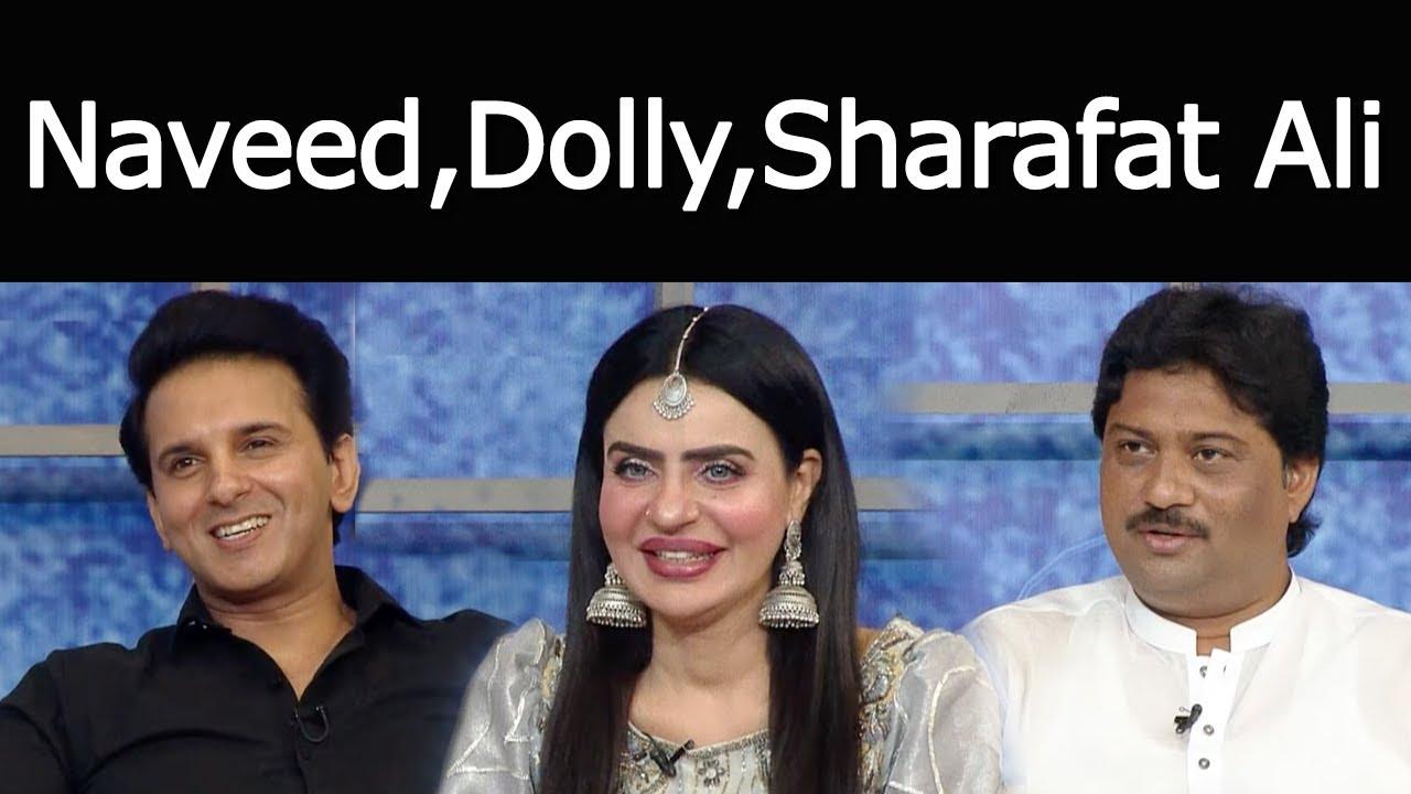 Download Taron Sey Karen Batain with Fiza Ali   Dolly   Sharafat Ali   Naveed   31 May 2021   GNN