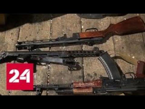 У жителя Подмосковья нашли в гараже целый арсенал оружия - Россия 24