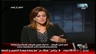 أحمد سالم عن وجدى غنيم وشيوخ العنف: انتوا إكتشفتوا دين جديد!