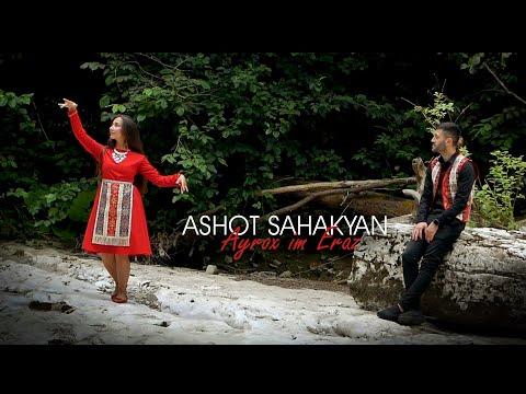 Ashot Sahakyan - Ayrox Im Eraz (2020)