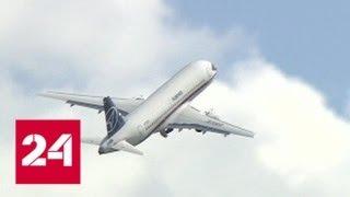 Смотреть видео Первым российским авиалайнерам исполнилось 10 лет - Россия 24 онлайн