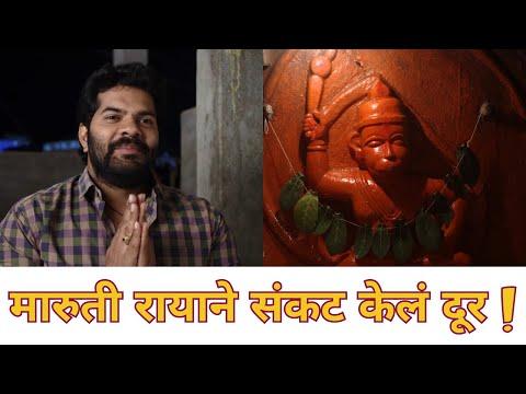 Download Lagu Tuzhat Jeev Rangala | Marathi Serial | Episode