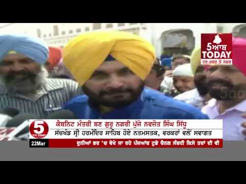 Navjot singh sidhu  Big Statement about TV Show:  Reached Amritsar As a Cabinet minister