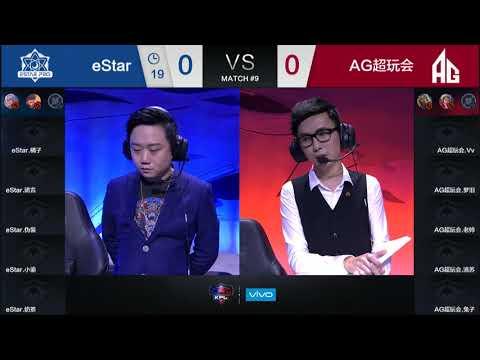 AG超玩会 vs eStar 1