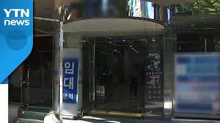 강남 부동산 업체서 24명 확진...수도권 곳곳 감염 …
