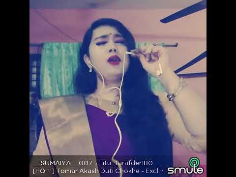 Tomar Akash Duti Chokhe Cover by titu tarafder & Sumaiya.