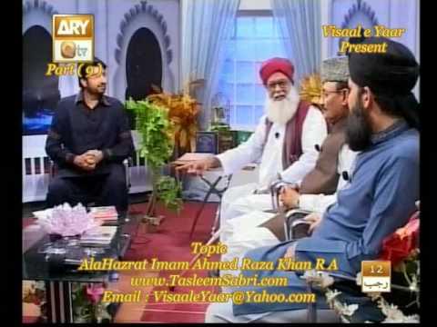 Khushboo e Hassaan(Hazrat Imam Ahmed Raza Khan,P-9)By Visaal