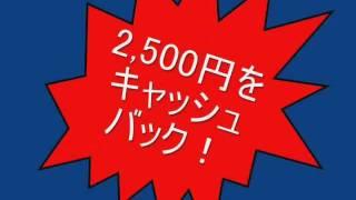 詳細はこちら⇒http://www.infotop.jp/click.php?aid=116245&iid=41811 ...