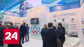 В Туркмении начинается первый Каспийский экономический форум - Россия 24