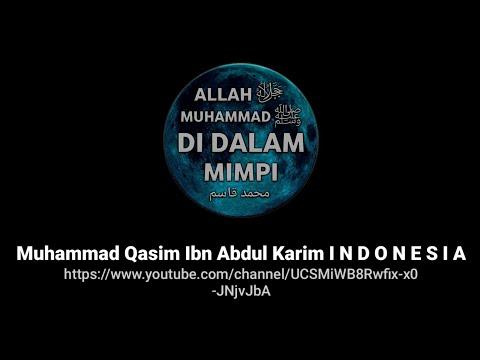 Pertolongan Allah ﷻ - Keberhasilan Muhammad Qasim | ﷲ ﷻ ورسول الله ﷺ في حلم محمد قاسم Mp3