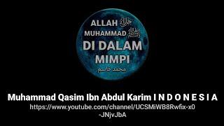 Pertolongan Allah ﷻ - Keberhasilan Muhammad Qasim | ﷲ ﷻ ورسول الله ﷺ في حلم محمد قاسم