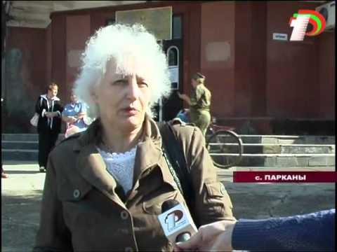Болгарское гражданство получить проще
