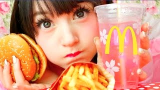 McDonald's Japan PINK MENU!