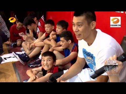 变形计X-change-林书豪帅气空降艾尔兰跳舞迎偶像-Kid Dances To Welcome Jeremy Lin【湖南卫视官方版1080P】20141006