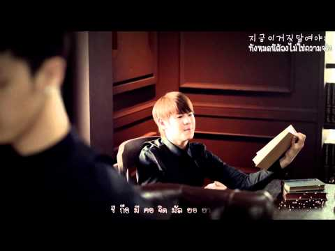 [Karaoke-Thaisub] B2ST/BEAST - The Fact (Intro The Fiction)