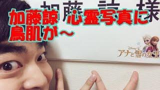 【関連動画】 嵐にしやがれ 満島ひかり ブルゾンちえみ 加藤諒 2017年2...