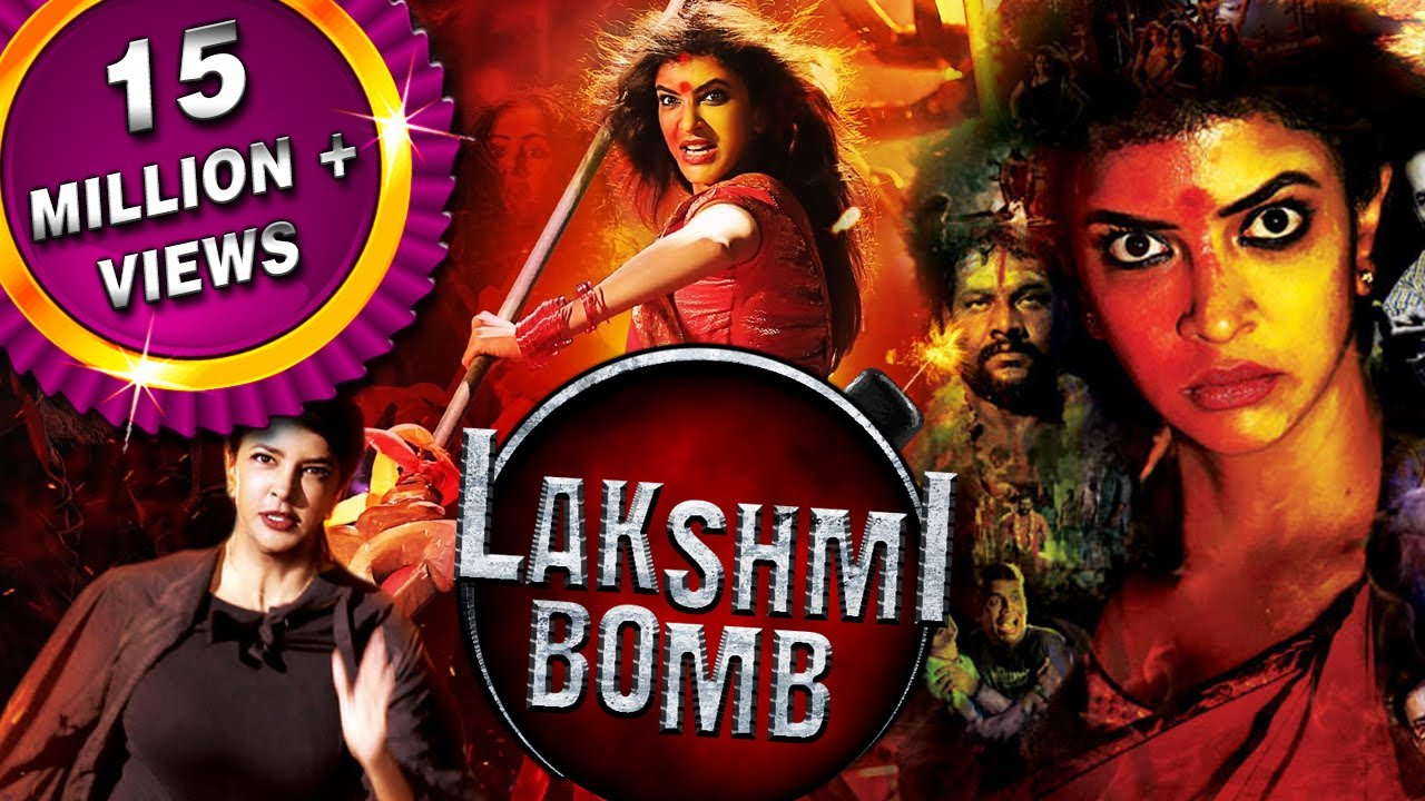 Lakshmi Bomb (2018) Hindi Dubbed Full Movie | Lakshmi Manchu, Posani Krishna Murli, Hema Syed