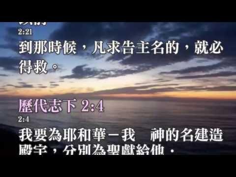 主禱文 禱告 基督徒 禱告復興 粵語版( 附繁體中文字幕)   Doovi