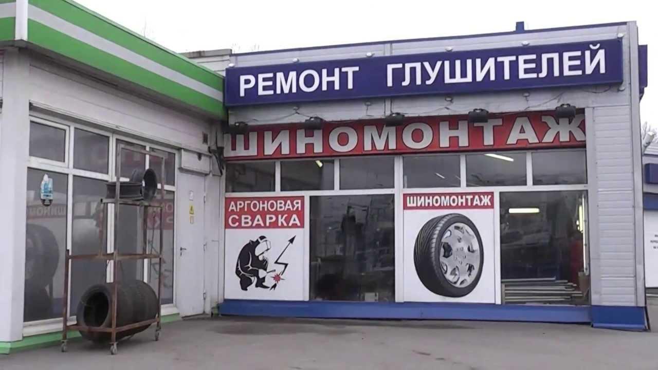 замена глушителей на  Opel Zafira.  ремонт глушителей  и замена