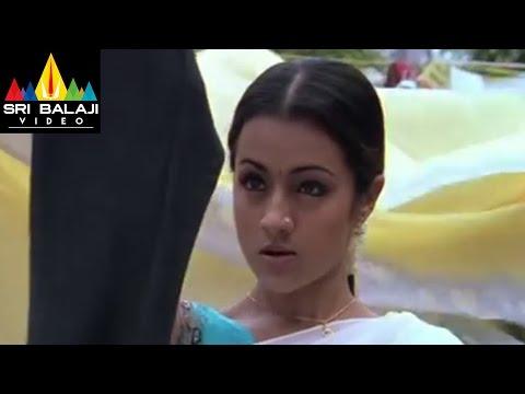Nuvvostanante Nenoddantana Movie Trisha Siddharth Scene   Siddharth, Trisha   Sri Balaji Video