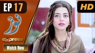Pakistani Drama | Noor - Episode 17 | Express Entertainment Dramas | Asma, Agha Talal, Adnan Jilani