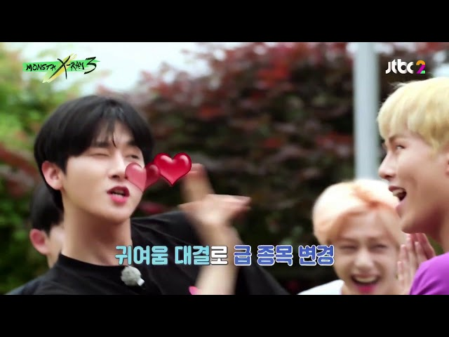 TRY NOT TO LAUGH CHALLENGE - MONSTA X
