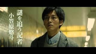 Bannou Kanteishi Q:Mona Lisa no Hitomi  movie 2014