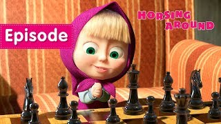 Masha and The Bear - Horsing Around 🐎(Episode 28)