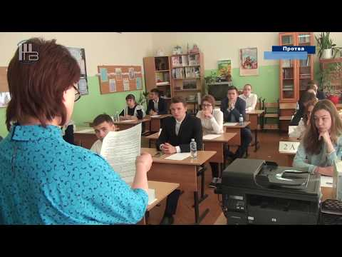 Электронный Журнал Школа им.Берга
