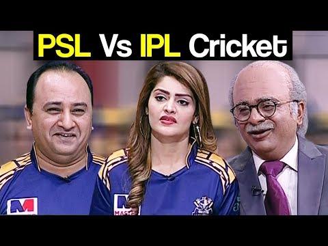 Khabardar Aftab Iqbal 3 March 2018 - PSL vs IPL Cricket - Express News