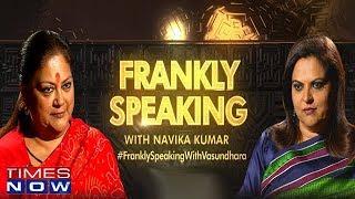 Frankly Speaking With Vasundhara Raje   Full Interview