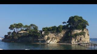Zakintos  Cameo Island
