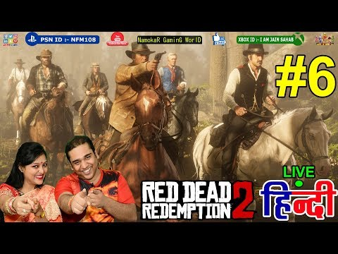 red-dead-redemption-2-:-ultimate-edition-|-hindi-live-stream-#6-|-namokar-gaming-world-|-#ngw