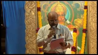 Shri Saisatcharit Panchasheel Exam Result - Dwitiya Aug 2016