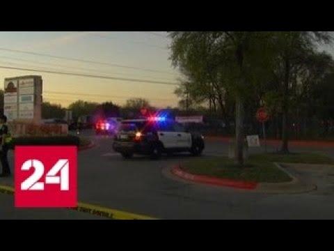 В США застрелили преступника, который рассылал самодельные бомбы - Россия 24