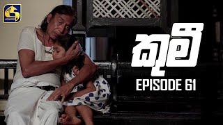Kumi Episode 61|| 26th August 2019 Thumbnail