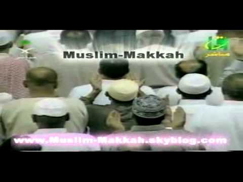 Best Dua ever sheikh shuraim very emotional (may make you cry)