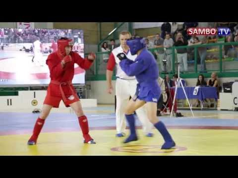 The second day of the European Sambo Championship