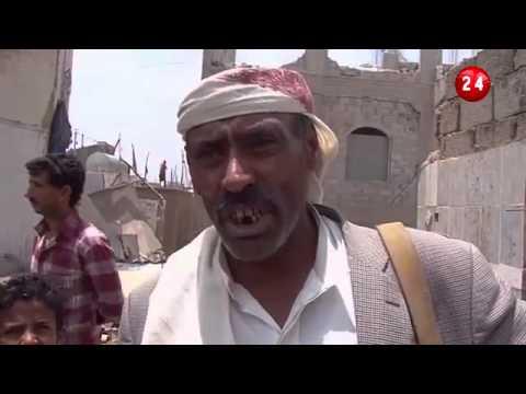 Жилой район Саны пострадал от авиаудара коалиции