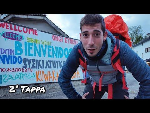 Il Cammino Di Santiago  GUIDA-LIVE  Day 2... Roncisvalle/Zubiri 🌦️
