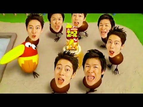 Top 10 Weirdest Japanese Commercials
