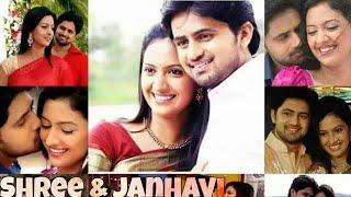 Tujhe Majhe Ek Naav   shree & janhavi   zee Marathi