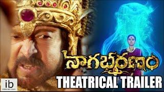 Nagabharanam Theatrical Trailer | Dr. Vishnuvardhan | Ramya - idlebrain.com