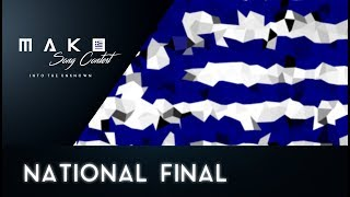 Greece - National Final - Mako Song Contest 2018